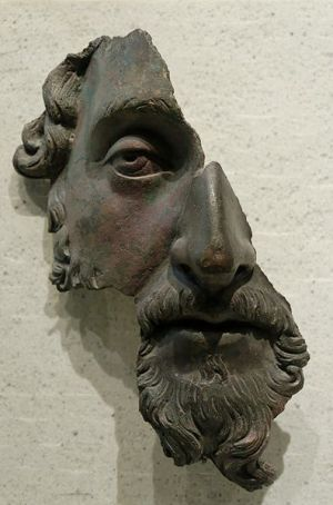 Bronze of Marcus Aurelius