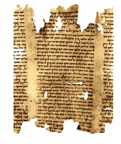 Fragment of the Dead Sea scroll of Isaiah