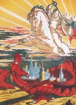 Russian revolutionary poster