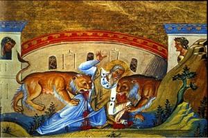 Martyrdom of Ignatius of Antioch