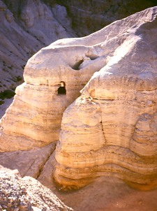 Christian History: Qumran Caves