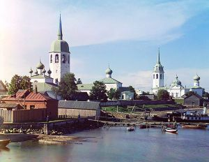 St. Clement of Rome Church in Russia